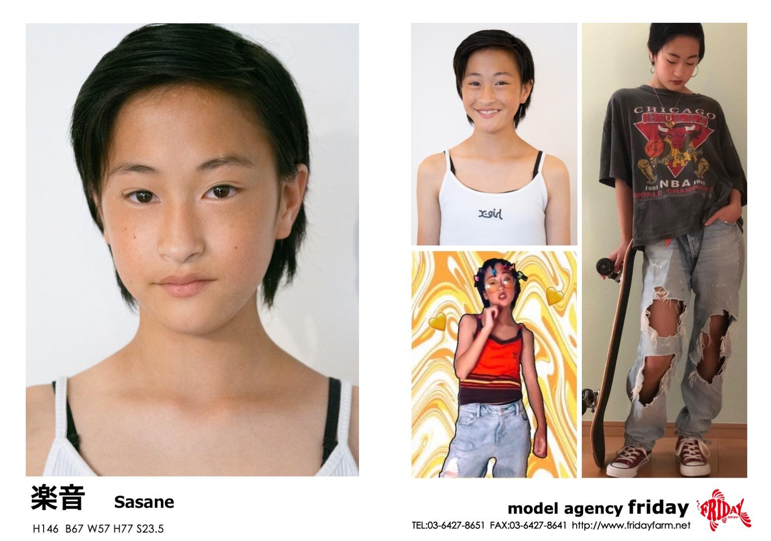 楽音 - Sasane   model agency friday