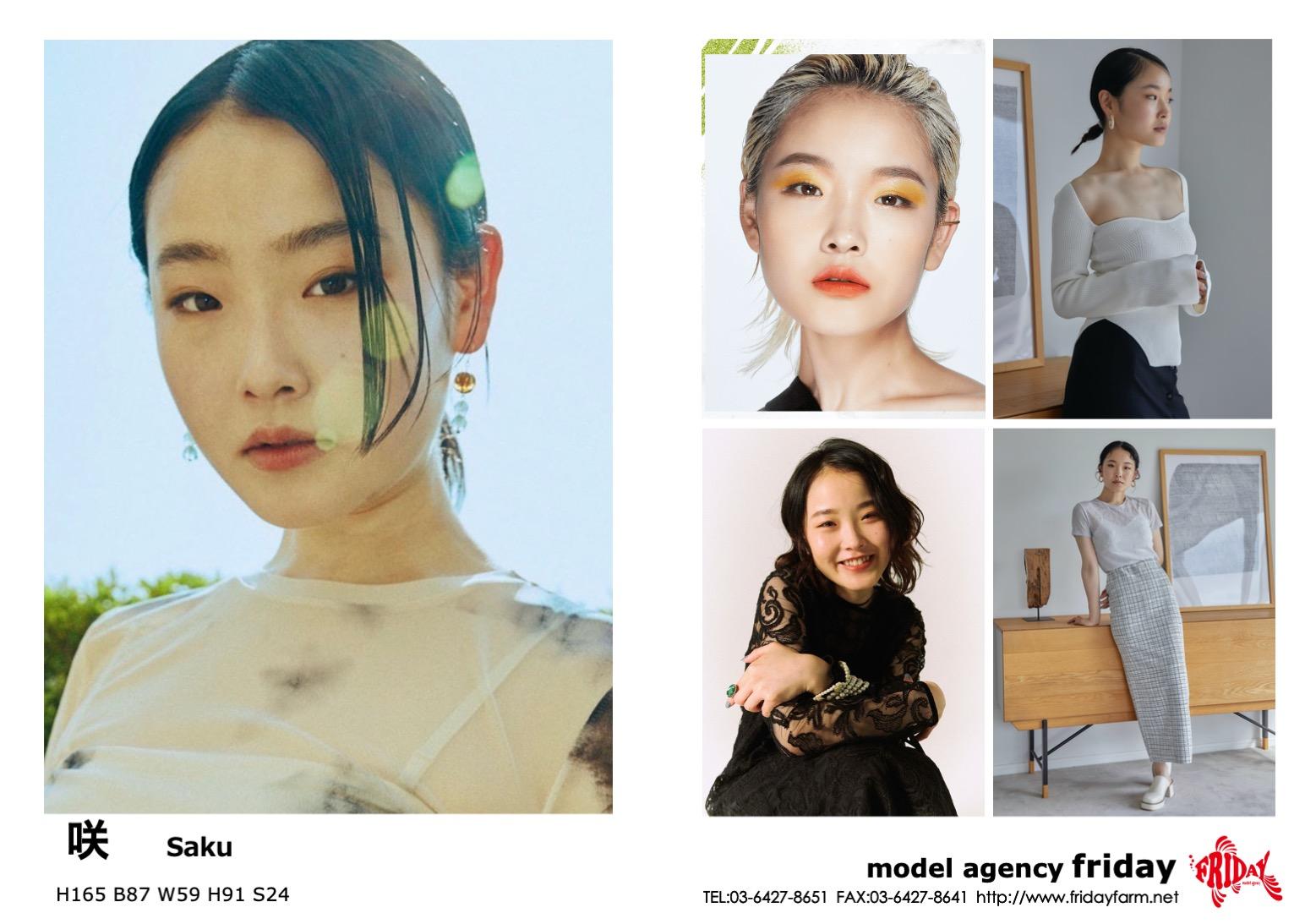 咲 - Saku   model agency friday