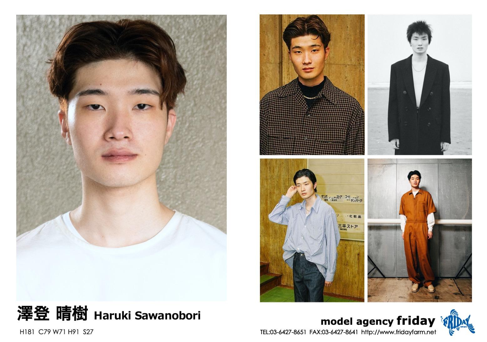 澤登 晴樹 - Haruki Sawanobori   model agency friday