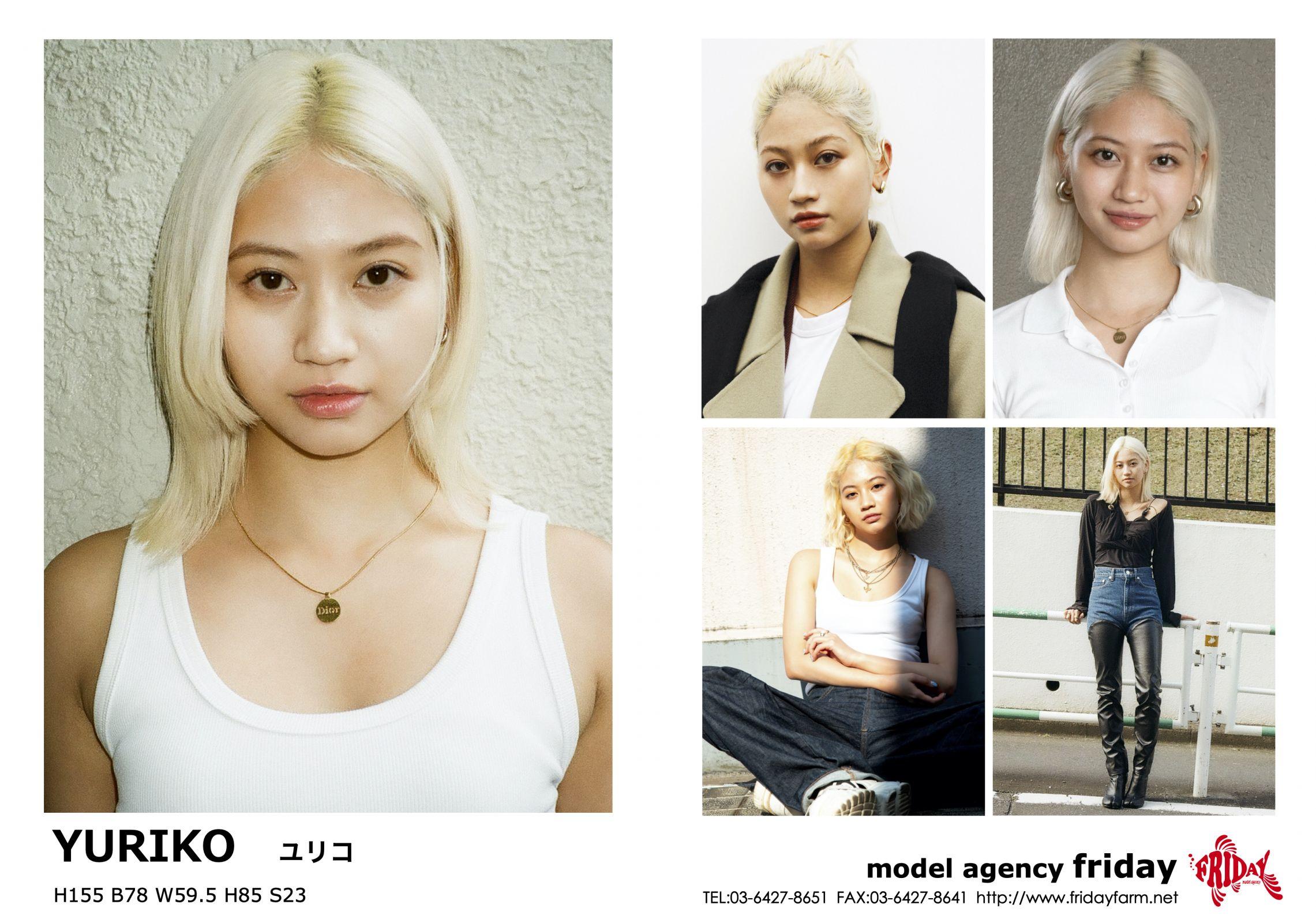 YURIKO - ユリコ | model agency friday