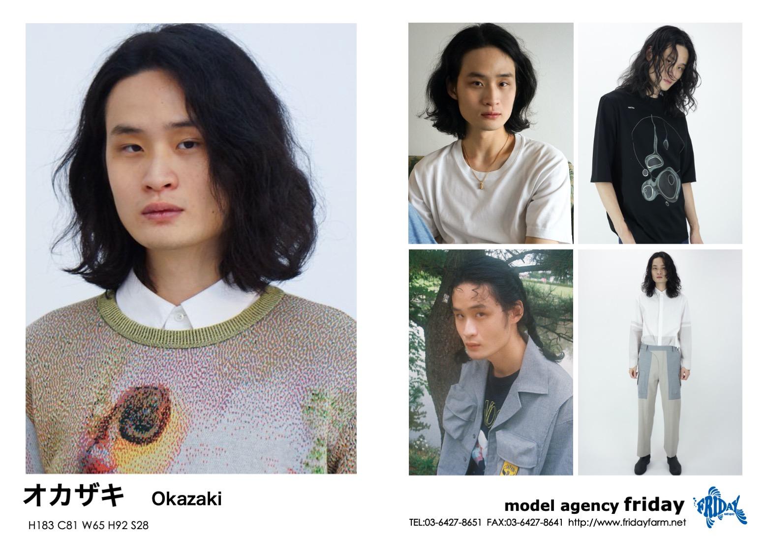 オカザキ - Okazaki   model agency friday