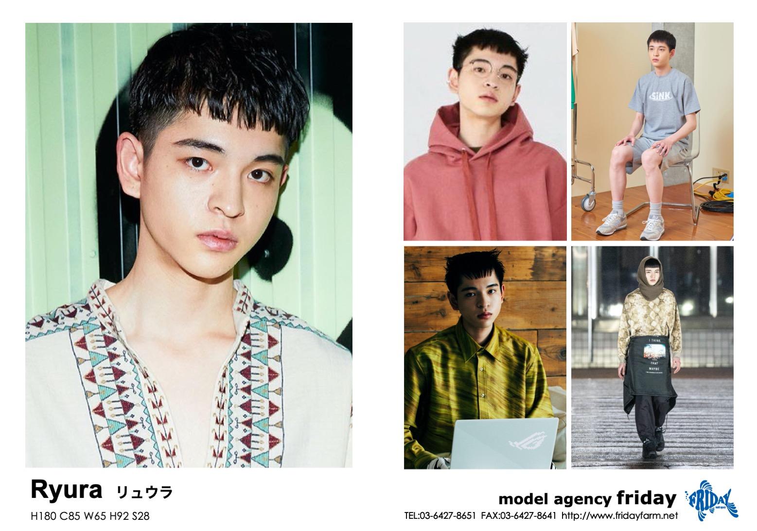 RYURA - リュウラ | model agency friday