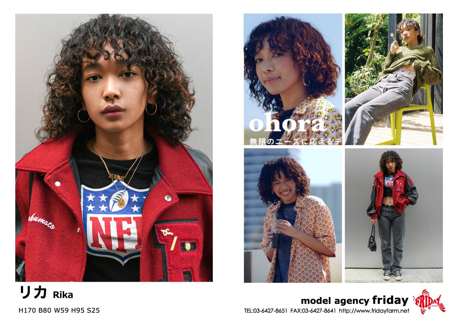 リカ - Rika   model agency friday