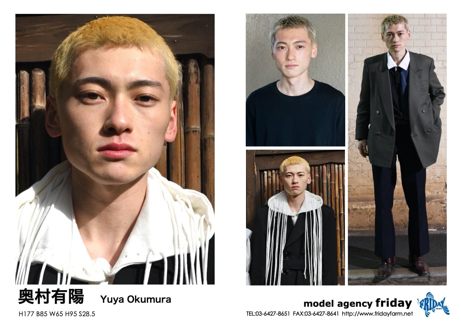 奥村有陽 - Yuya Okumura | model agency friday