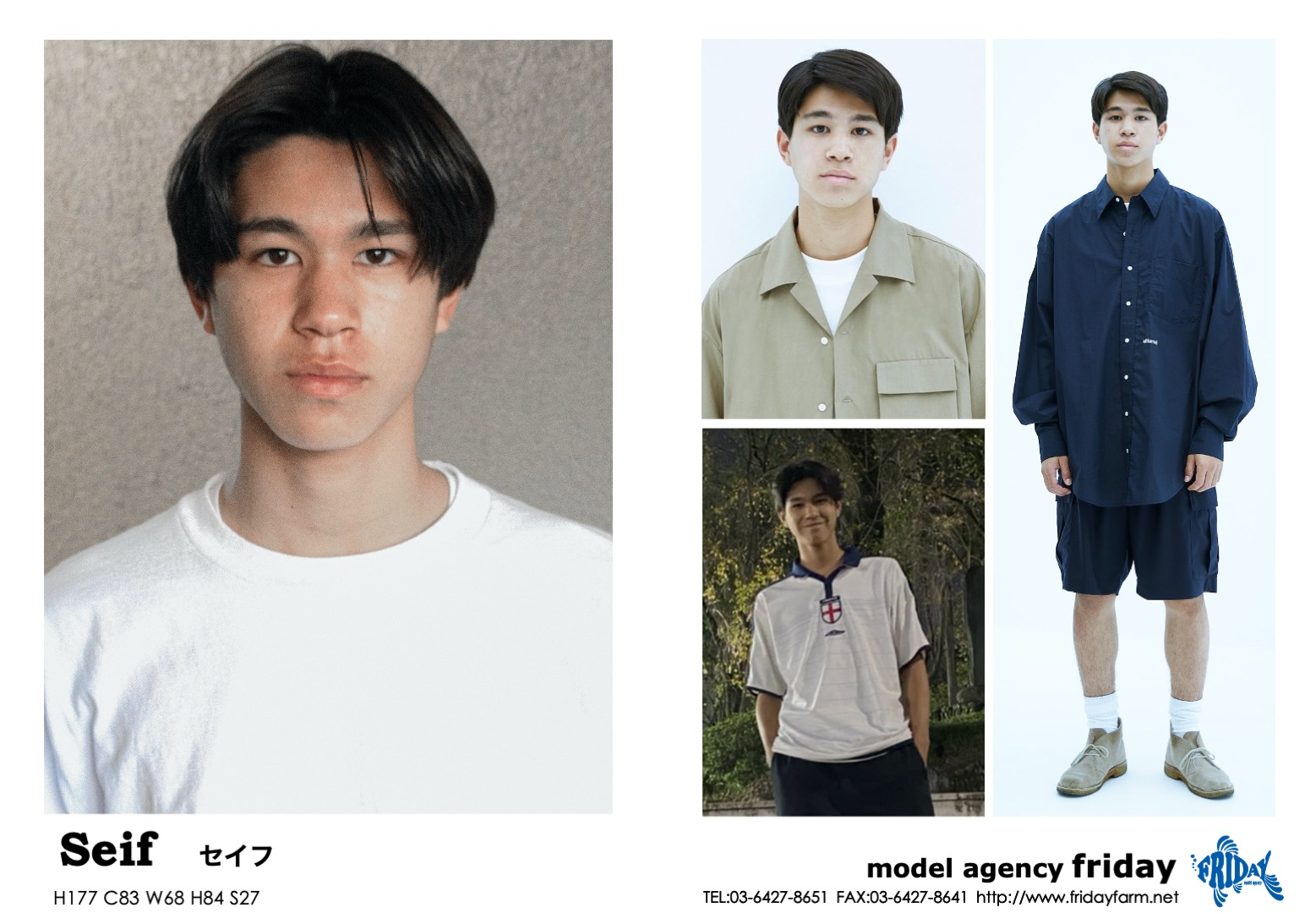 Seif - セイフ   model agency friday