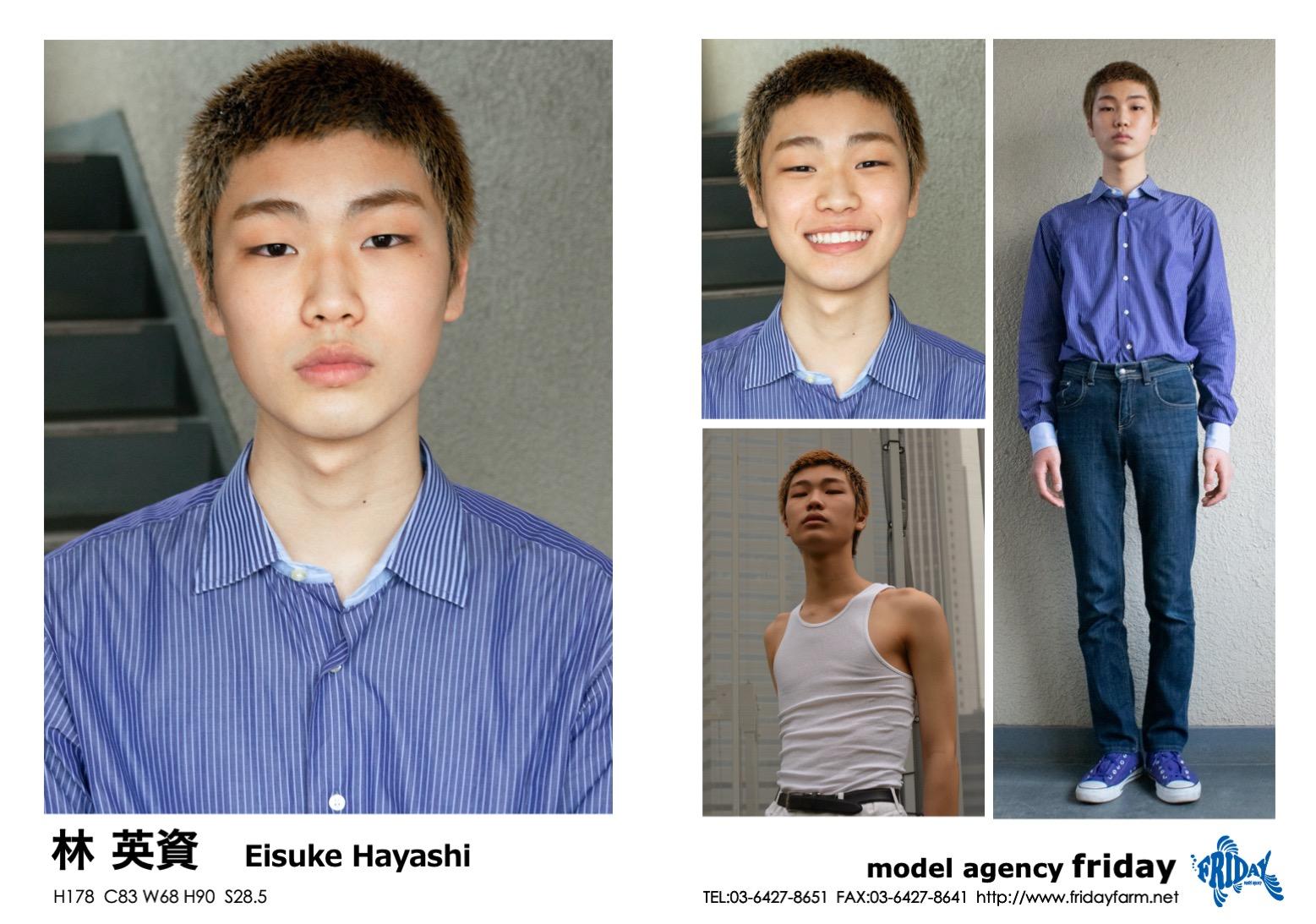 林 英資 - Eisuke Hayashi   model agency friday
