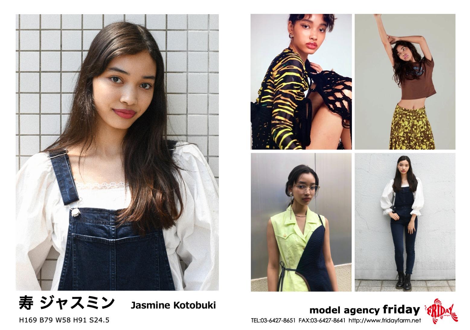 寿 ジャスミン - Jasmine Kotobuki   model agency friday