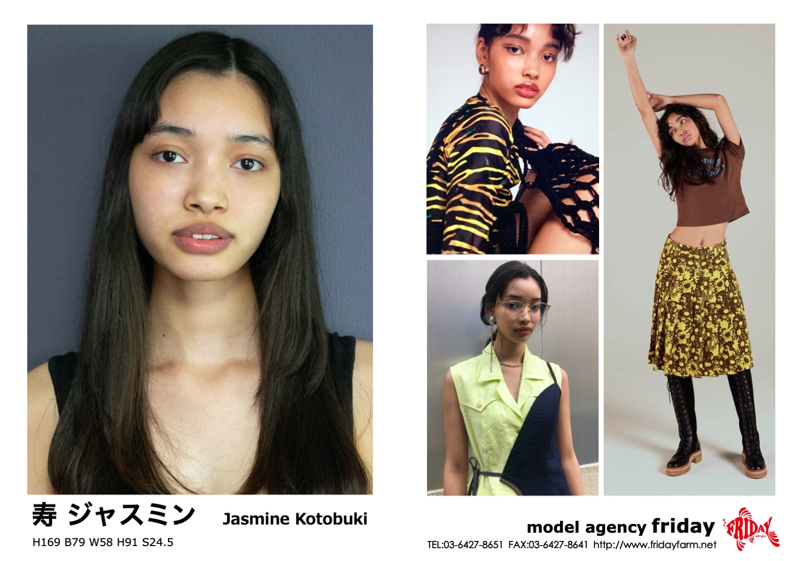 寿 ジャスミン - Jasmine Kotobuki | model agency friday