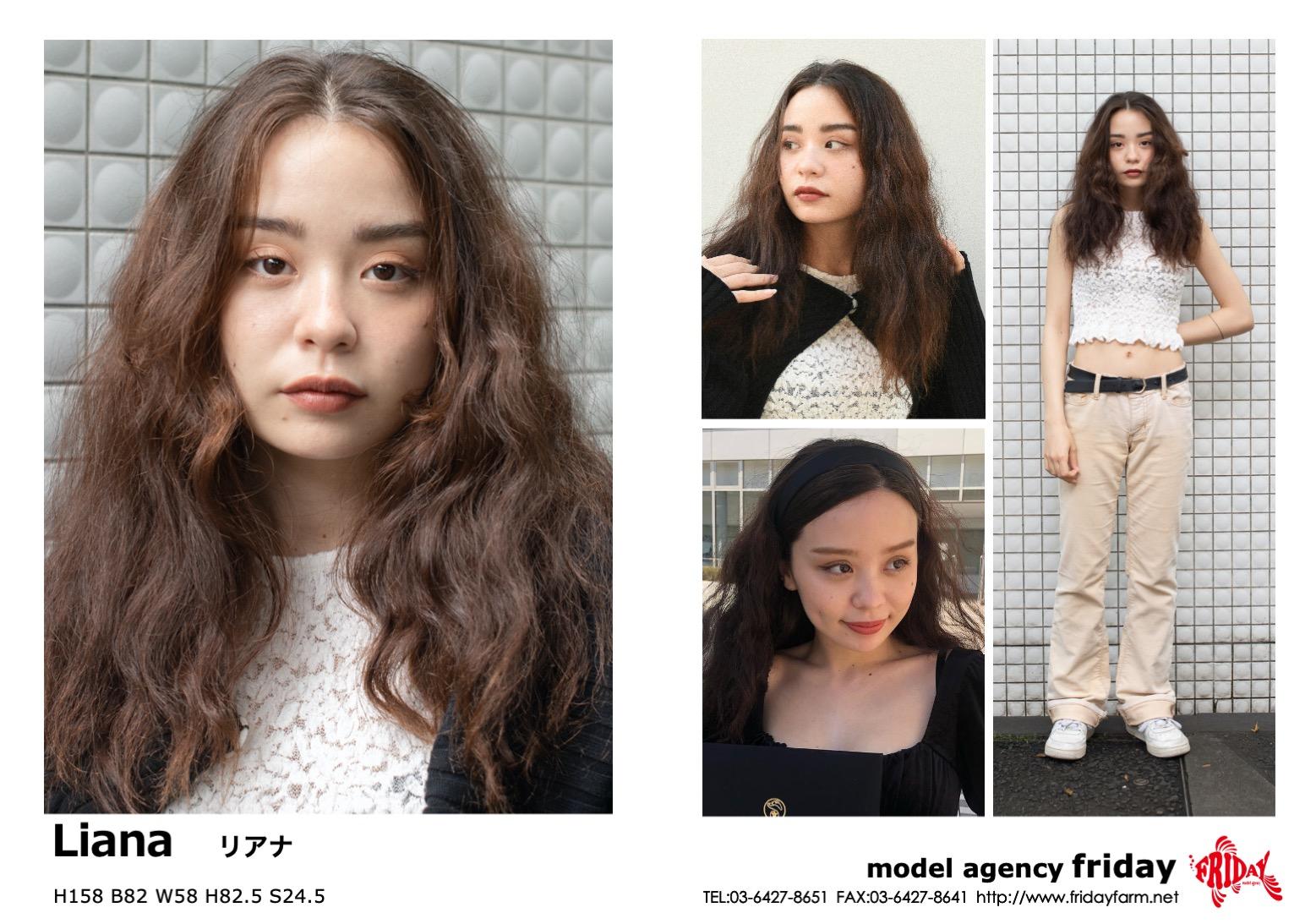 Liana - りあな | model agency friday