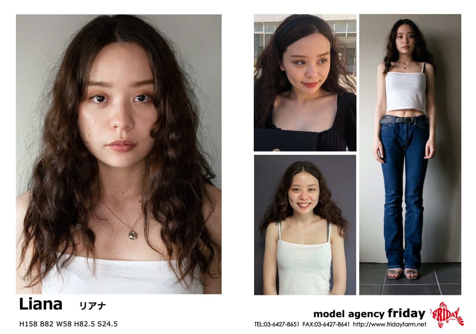 Liana - りあな | model agency friday