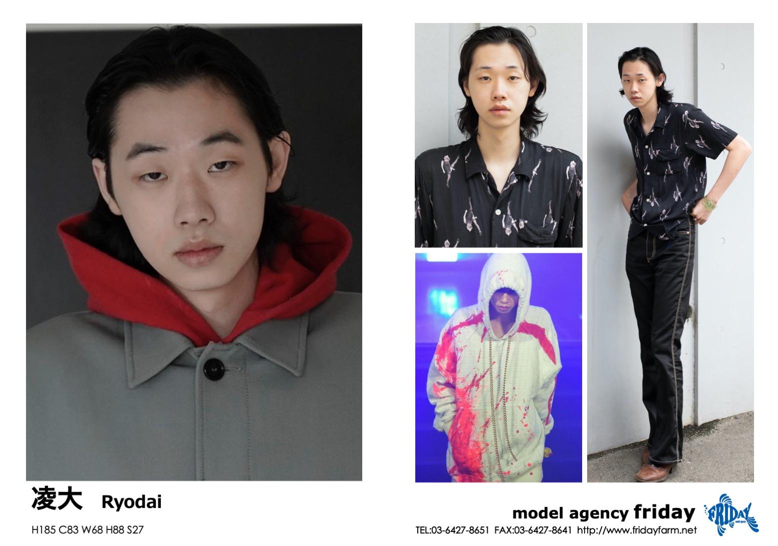 凌大 - Ryodai | model agency friday
