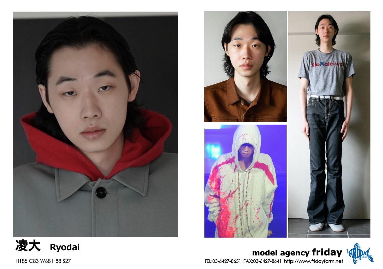 凌大 - Ryodai   model agency friday