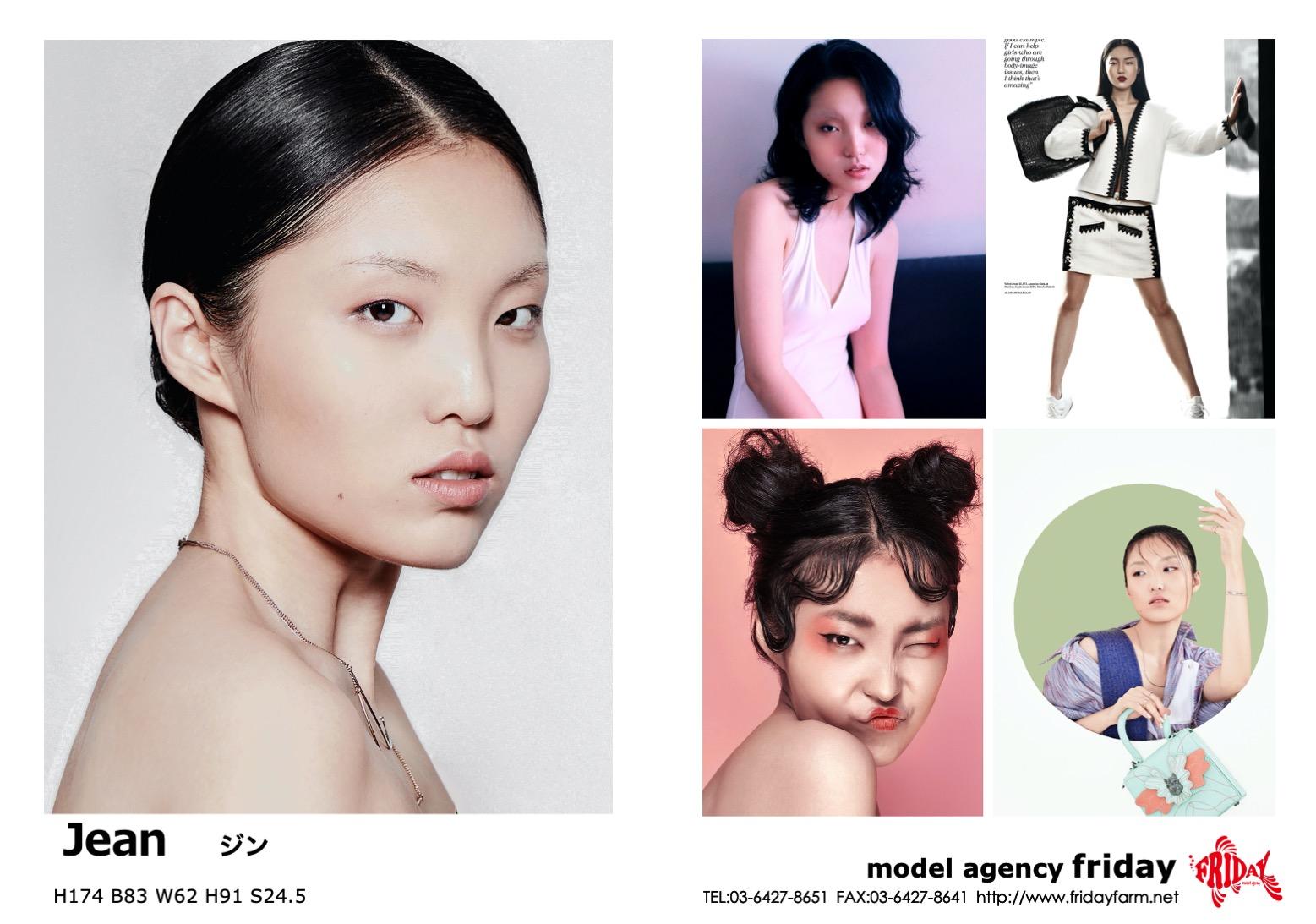 JEAN - ジン | model agency friday