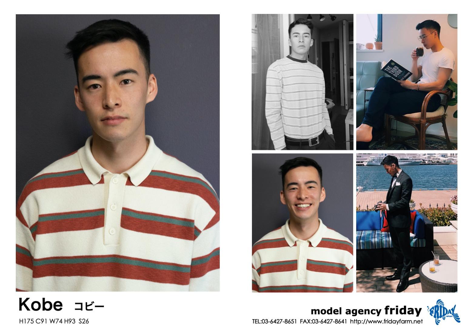 Kobe - コビー   model agency friday