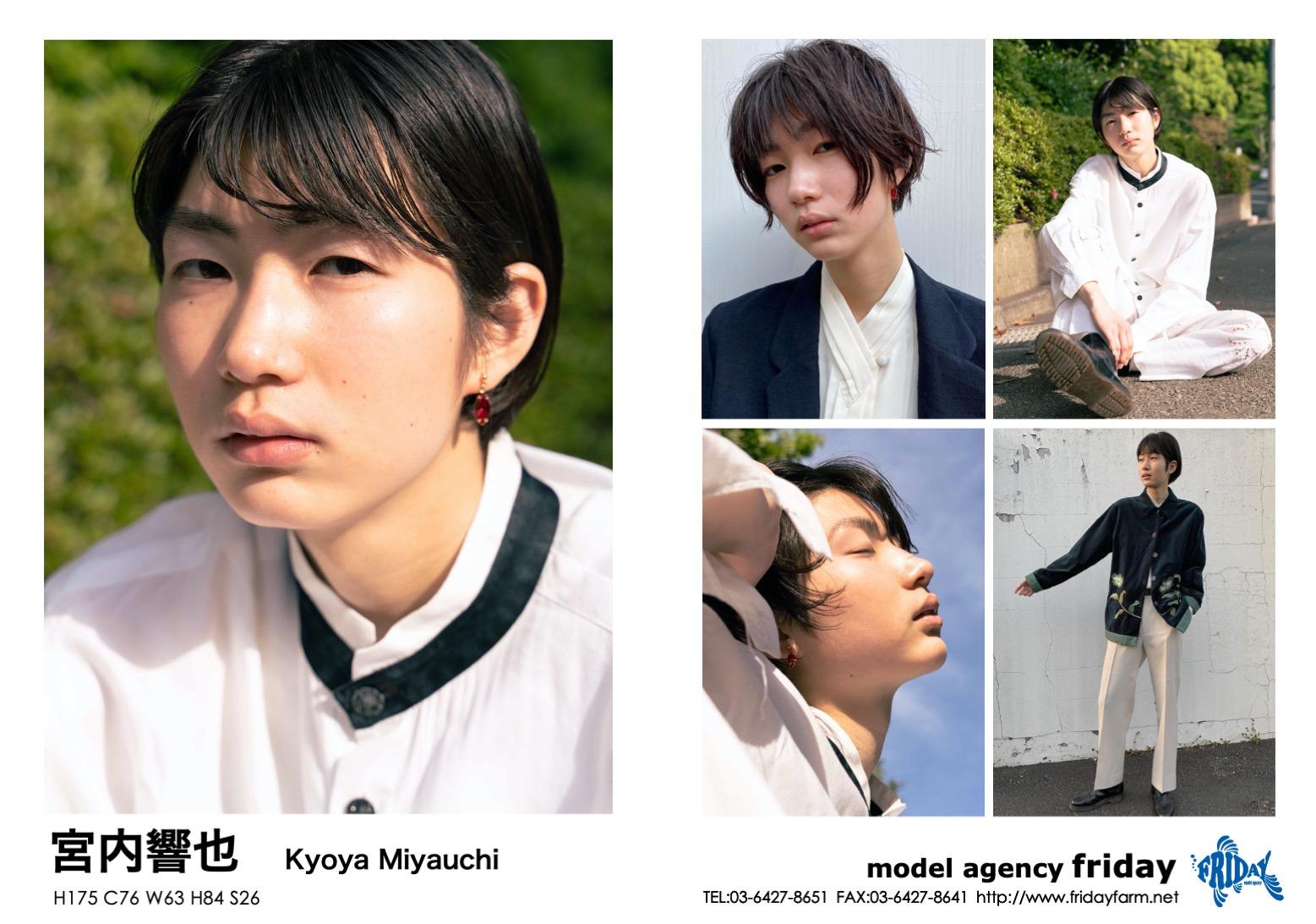 宮内響也 - Kyoya Miyauchi | model agency friday