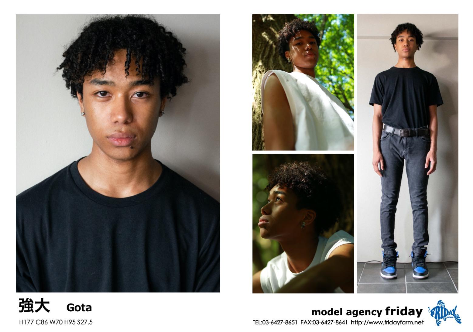 強大 - Gota | model agency friday