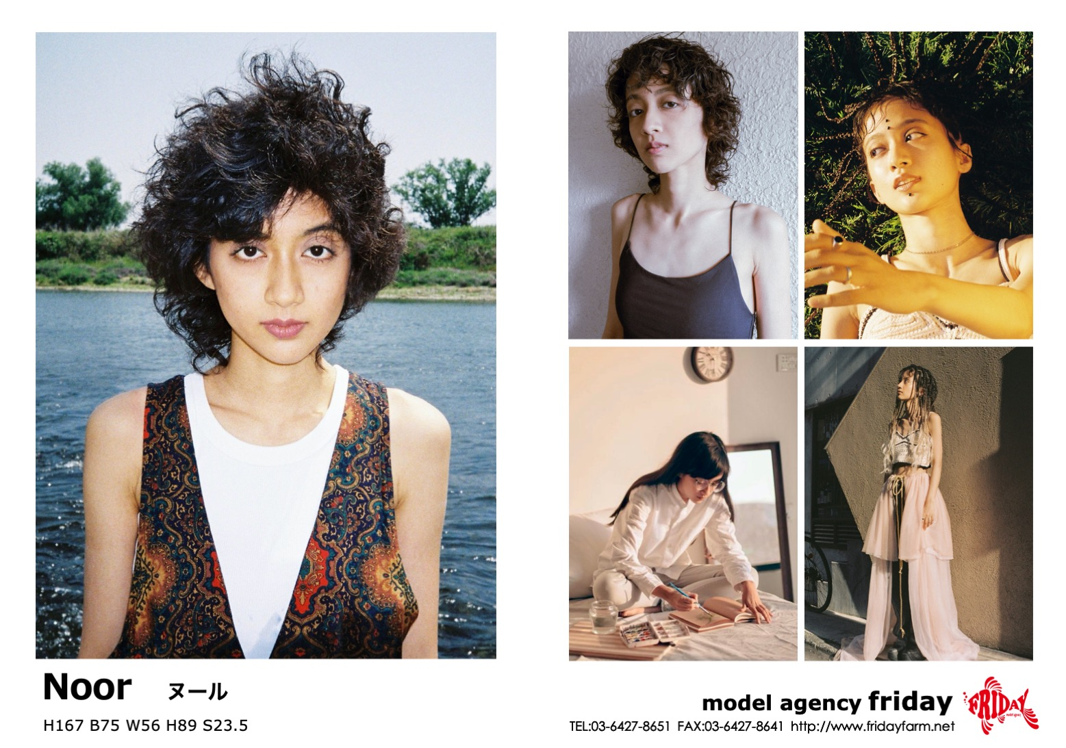 Noor - ヌール | model agency friday