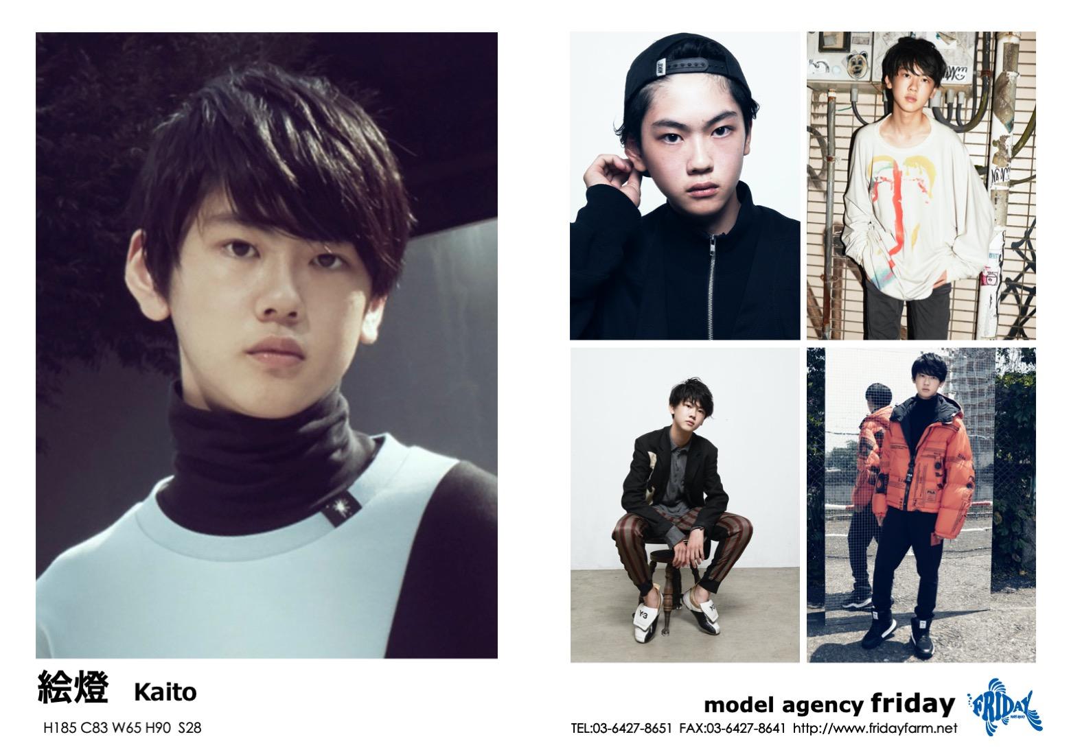 絵燈 - Kaito | model agency friday