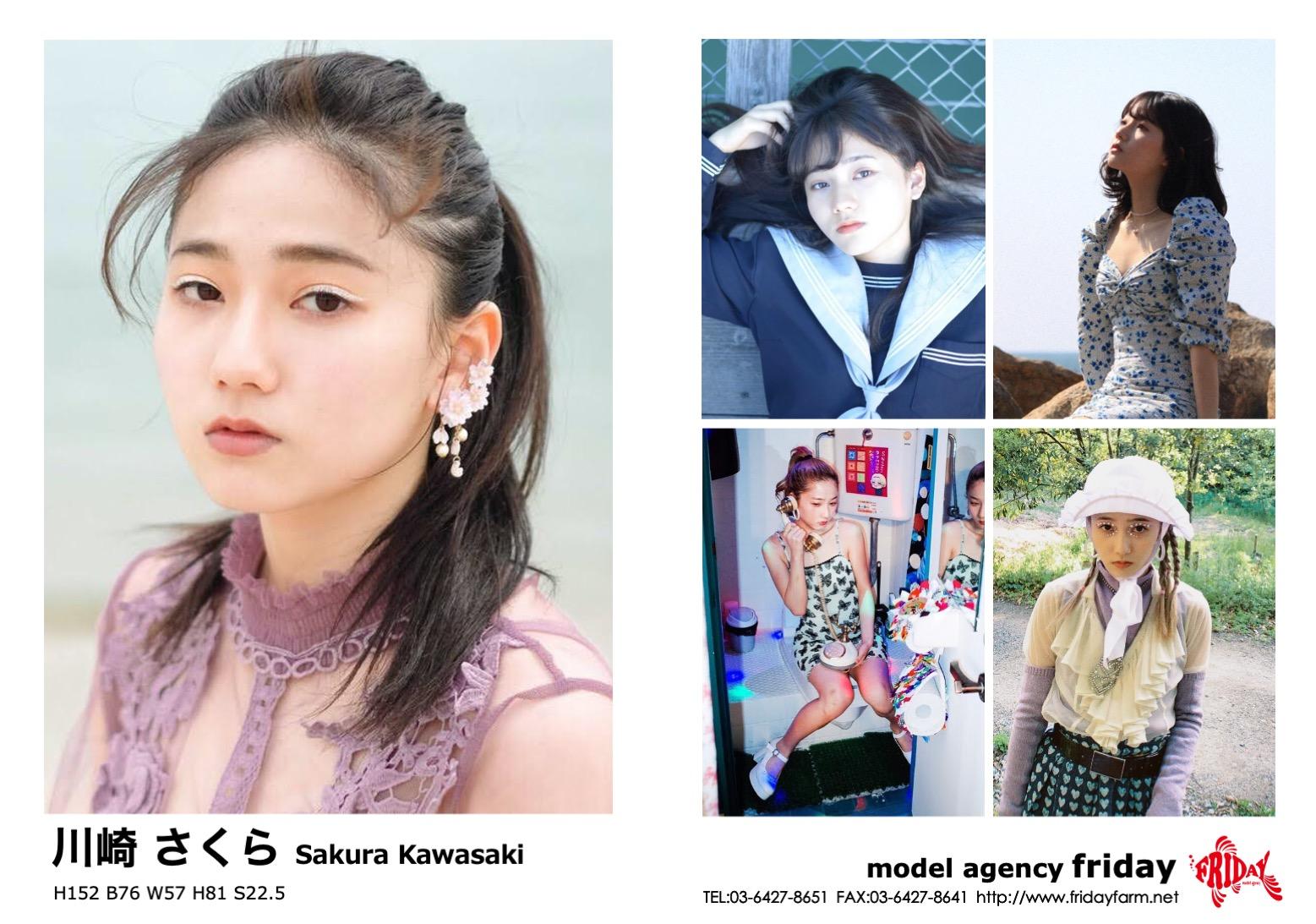川崎さくら - Sakura Kawasaki   model agency friday