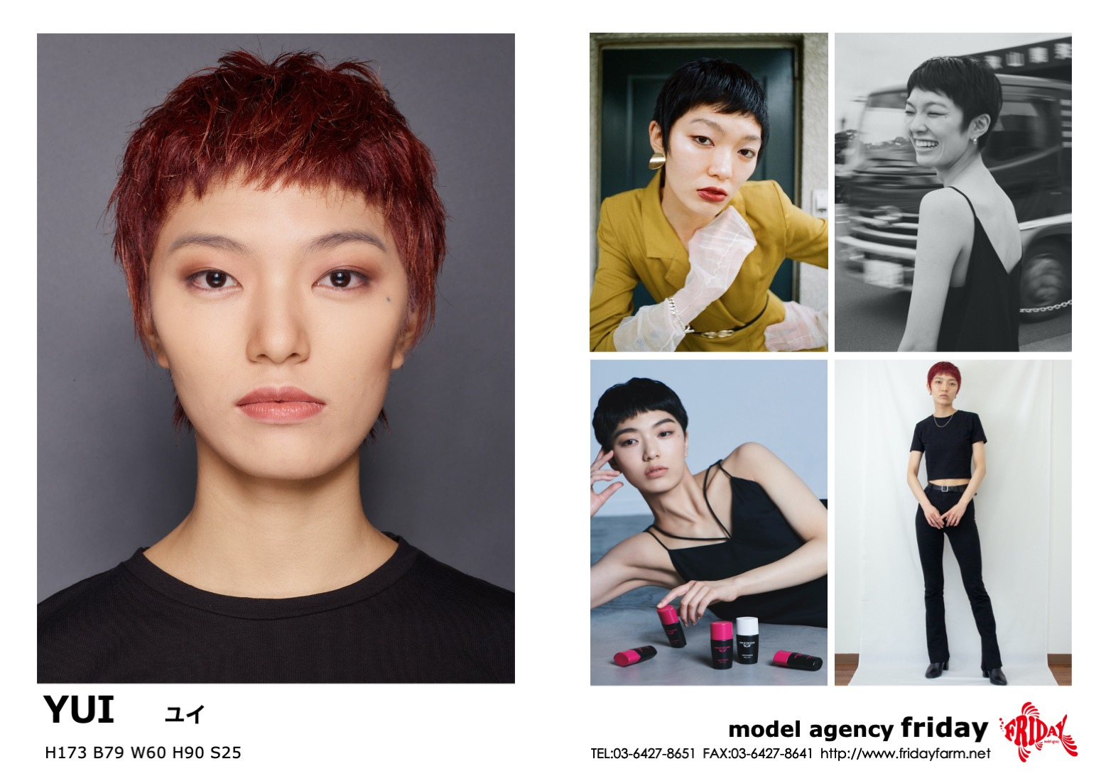 YUI - ユイ | model agency friday