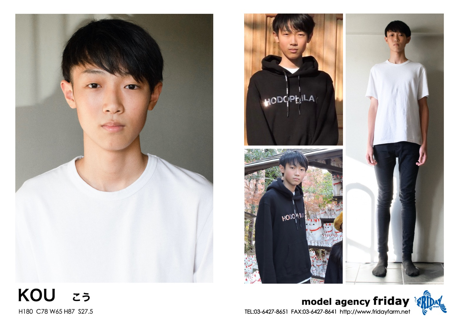 KOU - こう | model agency friday